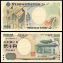 World Coins - JAPAN Bank of Japan ND (2000) 2000 Yen UNC