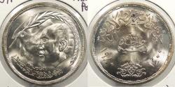 World Coins - EGYPT: 1980 Pound