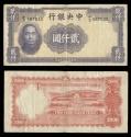 World Coins - CHINA Central Bank of China 1946 Two Thousand Yuan F/VF