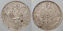World Coins - TIBET: BE 16-10 3 Srang