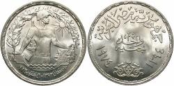 World Coins - EGYPT: 1974 1 Pound