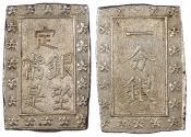 World Coins - JAPAN Tempo Era ND (1837-1854) Bu (Ichibu) AU/UNC