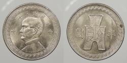 World Coins - CHINA: Yr 31 (1942) 50 Cents (1/2 Yuan)