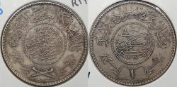 World Coins - SAUDI ARABIA: AH 1367 (1947) Riyal