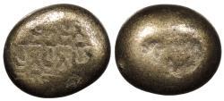 World Coins - JAPAN Shogunate ND (1859-1865) Mameitagin 'Bean' Silver VF