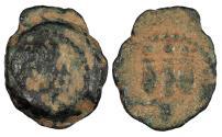 Ancient Coins - Egypt Alexandria Trajan 98-117 A.D. Dichalkon Fine