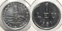 World Coins - ROMANIA: 1951 BU Leu
