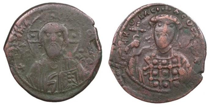 Ancient Coins - Constantine X, Ducas 1059-1067 A.D. Follis Constantinople Mint VF