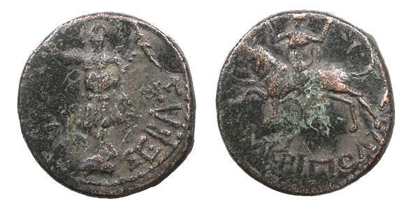 Ancient Coins - Macedon Amphipolis Claudius 41-54 A.D. AE21 VF