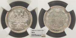 World Coins - RUSSIA Nicholas II 1888-spb 10 Kopeks NGC MS-64