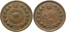 World Coins - IRAN: AH 1295 (1878) 25 Dinars