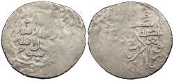 World Coins - Persia Timurids Sultan Hasayn 3rd Reign, AH873-911 (1469-1506 A.D.) Tanka Astarabad mint Good VF