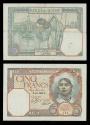 World Coins - ALGERIA Banque de l'Algerie 1 Aug 1941 Five Francs EF