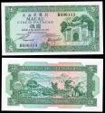 World Coins - MACAO (MACAU) Banco Nacional Ultramarino 8 August 1981 5 Patacas UNC