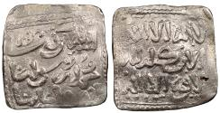 Ancient Coins - North Africa Muwahhidun (Almohad) Anonymous c. AH558-668 (1163-1269 A.D.) Square Dirham (no mint) VF
