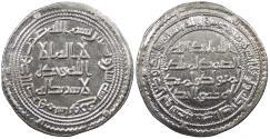 World Coins - Umayyad Caliphate al-Walid ibn 'Abd al-Malik AH86-96 (705-715 A.D.) Dirham Junday Sabur Mint Near EF