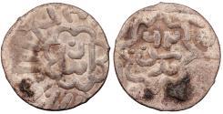 Ancient Coins - Mamluk Burji Mamluks Aynal al-Ashraf Abu'l-Nasr AH857-865 (1453-1461 A.D.) Dirham Dimashq (Damascus) Mint VF Includes old typed collector's envelope.