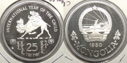 World Coins - MONGOLIA: 1980 Year of the Child 25 Tugrik Proof