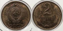 World Coins - RUSSIA: 1961 Colorful toning. 2 Kopeks