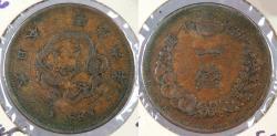 World Coins - JAPAN: M-6 Key. Sen