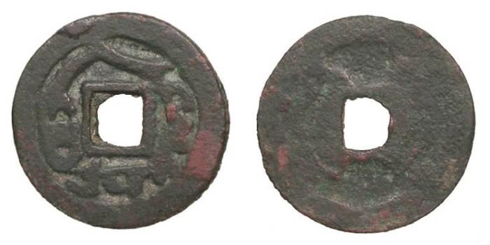 Ancient Coins - Sogdian Ikhshids of Samarkhand Tarkhan Circa 700-710 AD 'Drachm' VF