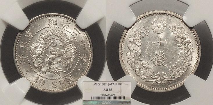 World Coins - JAPAN Mutsuhito (Meiji) M 20 (1887) 10 Sen NGC AU-58