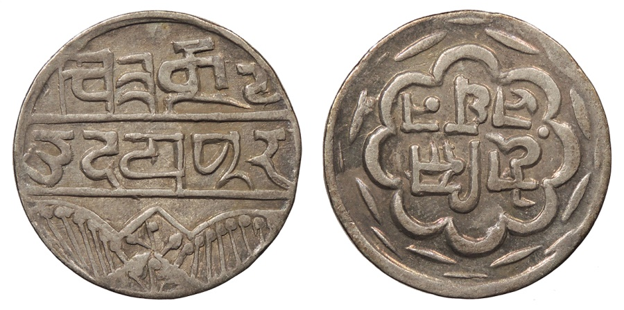 World Coins - INDIAN PRINCELY STATES Mewar ND (1858-1920) Rupee UNC