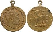 World Coins - GREAT BRITAIN: Edward VII 1902 Coronation Medal