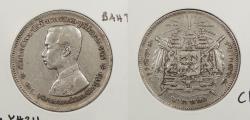 World Coins - THAILAND: ND (1876-1900) Rama V Baht