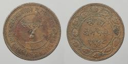 World Coins - INDIAN PRINCELY STATES: Baroda VS1948 (1891) 2 Paisa