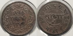 World Coins - INDIAN PRINCELY STATES: Baroda VS1944 (1887) Pai