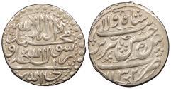 World Coins - IRAN Husayn I AH 1132 (1719) Abbasi Choice EF