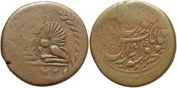 World Coins - IRAN: AH 1272 (1855/6) 50 Dinars
