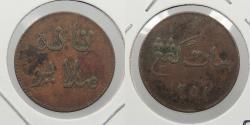 World Coins - NETHERLANDS EAST INDIES: AH1251 (1836) Malay. Singapore Merchants. Keping