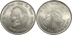 World Coins - NEPAL: 1968 FAO issue 10 Rupees