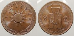 World Coins - CHINA: Yr. 25 (1936) Fen (Cent)