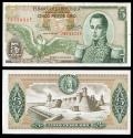 World Coins - COLOMBIA Banco de la Republica 1 May 1963 5 Pesos Oro UNC