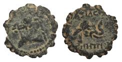 Ancient Coins - Seleukid Kings Demetrios I 162-150 BC AE15 VF