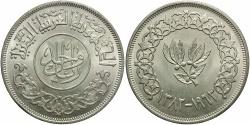 World Coins - YEMEN: 1963 1 Riyal