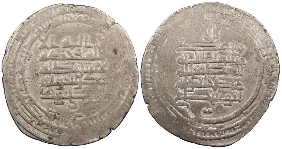 World Coins - Daylamite Dynasties Buwayhid (Buyid) 'Adud al-Dawla Abu Shuja AH338-372 (949-983 A.D.) Dirham Jannaba(?) mint Near VF