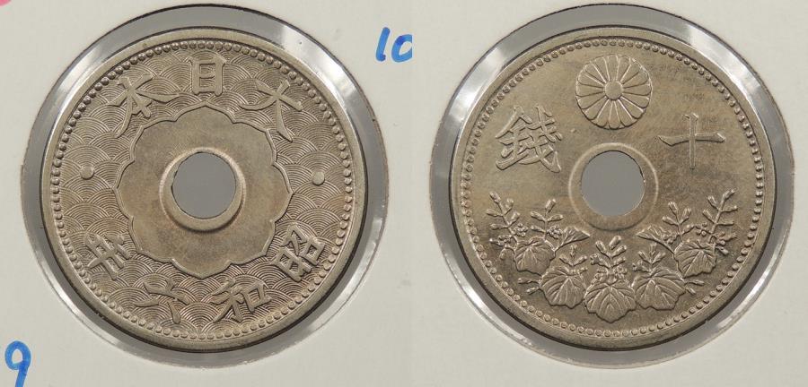 World Coins - JAPAN: Yr. 6 (1931) 10 Sen