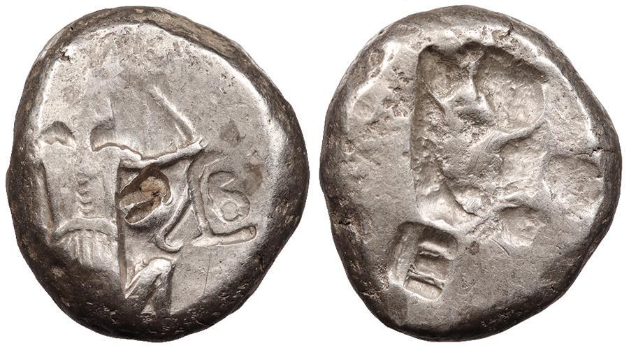 Ancient Coins - Achaemenid Kings Time of Darius II to Artaxerxes II c. 420-375 B.C. Siglos VF