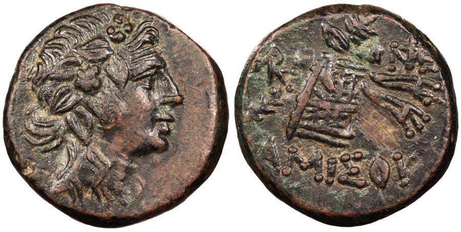 Ancient Coins - Pontos Amisos Time of Mithradates VI Eupator c. 85-65 B.C. AE21 Near EF