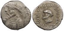 Ancient Coins - Elymais Kamnaskires V 54-32 B.C. Tetradrachm VF