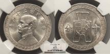World Coins - CHINA: 1940 10 Cents NGC MS-63