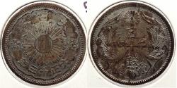 World Coins - JAPAN: Yoshihito (Taisho) T13 (1924) 50 Sen