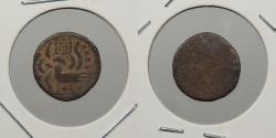 World Coins - CAMBODIA: ND (1847) 1/2 Fuang