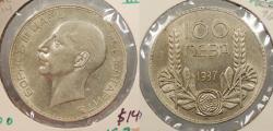World Coins - BULGARIA: 1937 100 Leva