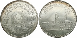 World Coins - EGYPT: 1970 1000th Anniversary of the Al Azhar Mosque 1 Pound