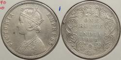 World Coins - INDIA: 1888 Victoria Rupee